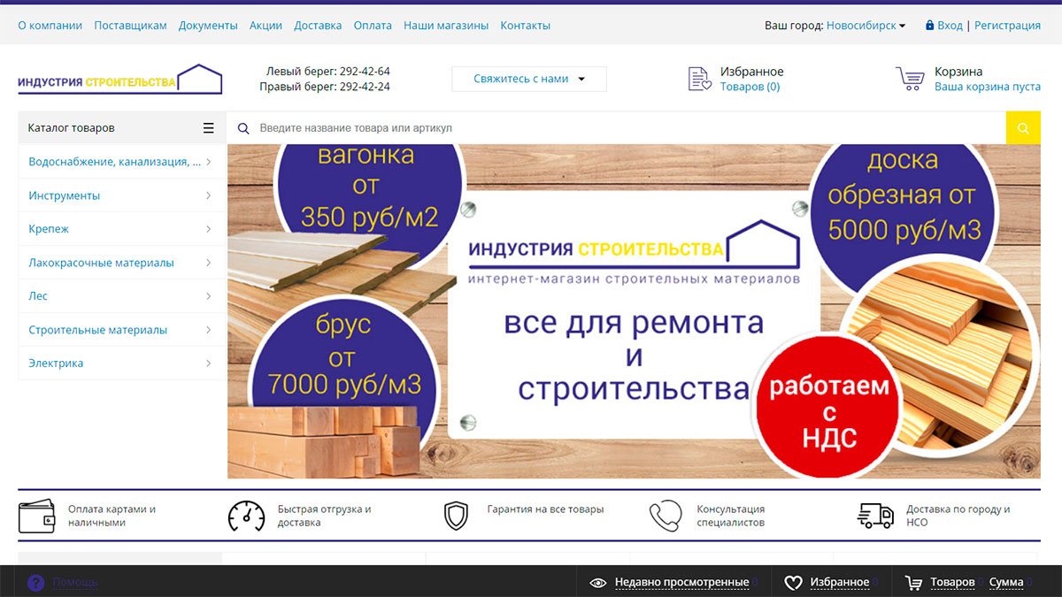 Wildcat Solutions Project istroit.ru