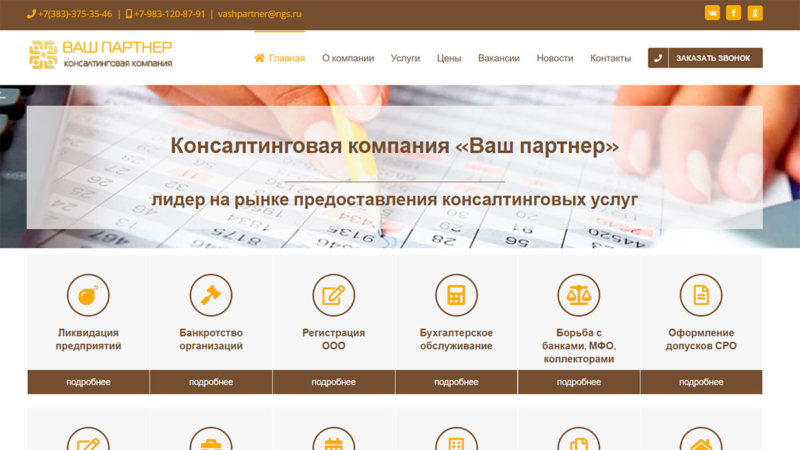 Wildcat Solutions Project ypnsk.ru
